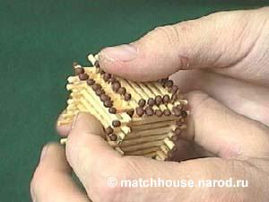 Як зробити з сірників будиночок